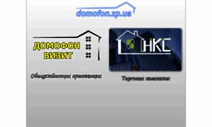 Domofon.zp.ua thumbnail