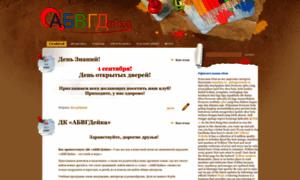 Domurschool4.ru thumbnail