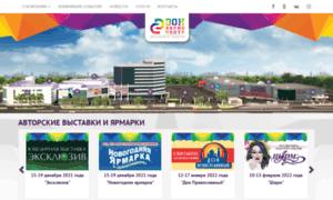 Donexpocentre.ru thumbnail