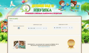 Dou12.bel31.ru thumbnail