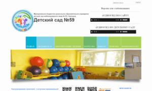 Dou59.bel31.ru thumbnail