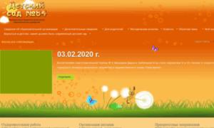 Dou84.bel31.ru thumbnail