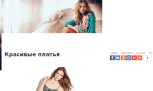 Dress21.ru thumbnail