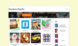 Droiders-play.ru thumbnail