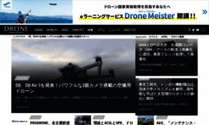 Drone.jp thumbnail