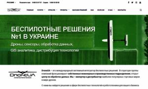 Drone.ua thumbnail