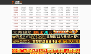 Drv8.com.cn thumbnail