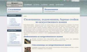Ducat.kiev.ua thumbnail