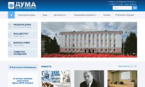 Duma-seversk.ru thumbnail