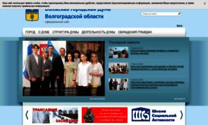 Dumavlz.ru thumbnail