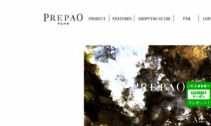 E-goodsmile.co.jp thumbnail