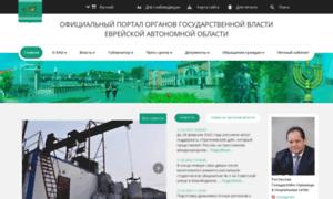 Eao.ru thumbnail