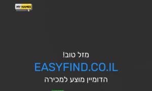Easyfind.co.il thumbnail