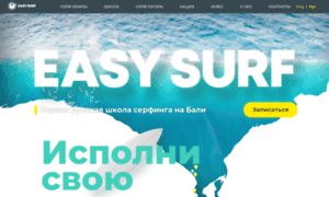 Easysurf.ru thumbnail