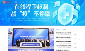 Ebs.org.cn thumbnail