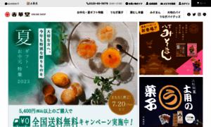 Ec.shunkado.co.jp thumbnail