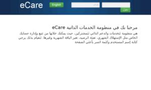Ecare.ozon.ly thumbnail