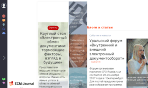 Ecmjournal.ru thumbnail