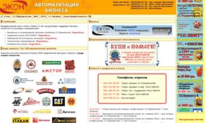 Econ.com.ua thumbnail