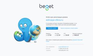 Edinaya-sfera.ru thumbnail