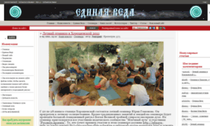 Edinaya-veda.ru thumbnail