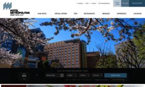 Edmont.jp thumbnail