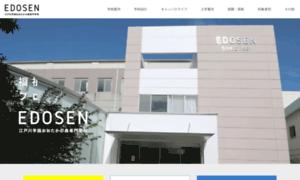 Edosen.jp thumbnail