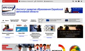 Edu-eao.ru thumbnail