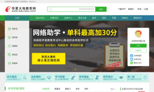 Edu-edu.com.cn thumbnail
