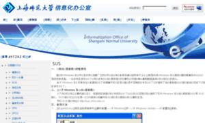 Edu.sh.cn thumbnail