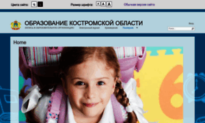 Eduportal44.ru thumbnail