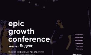 Egconf.ru thumbnail