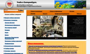 Eka-ucheba.ru thumbnail