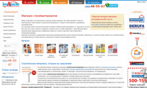 Ekokraska.ru thumbnail