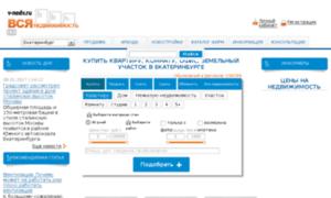 Ekt.v-nedv.ru thumbnail