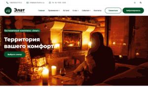 Elat.kharkov.ua thumbnail