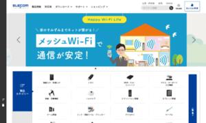 Elecom.co.jp thumbnail