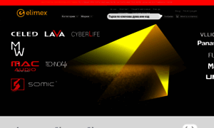Elimex.bg thumbnail