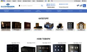 Elitpodarok.com.ua thumbnail