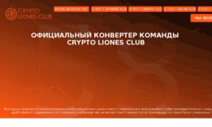 Elysiumbit.ru thumbnail