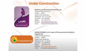 Emaarpharma.com thumbnail