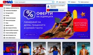 emag.bg - eMAG.bg - Широка гама продукти