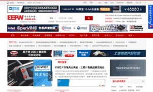 Emag.eepw.com.cn thumbnail