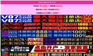 Emalam.com thumbnail