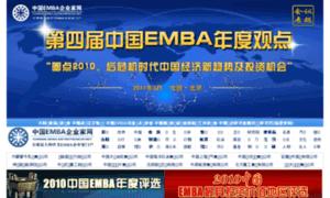 Embasoul.net thumbnail