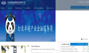 En.cscl.com.cn thumbnail