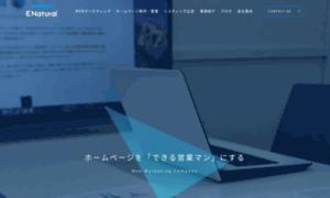 Enatural.co.jp thumbnail