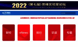 Enet.com.cn thumbnail