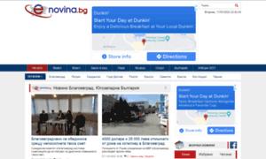 Enovina.bg thumbnail