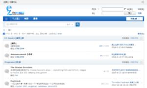 Enpf.chinabroadcast.cn thumbnail